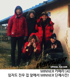 WINNER~1 (1)