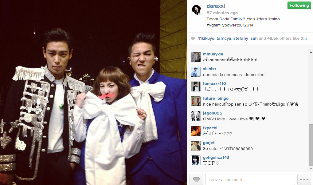 Doom dada dara top dating 9