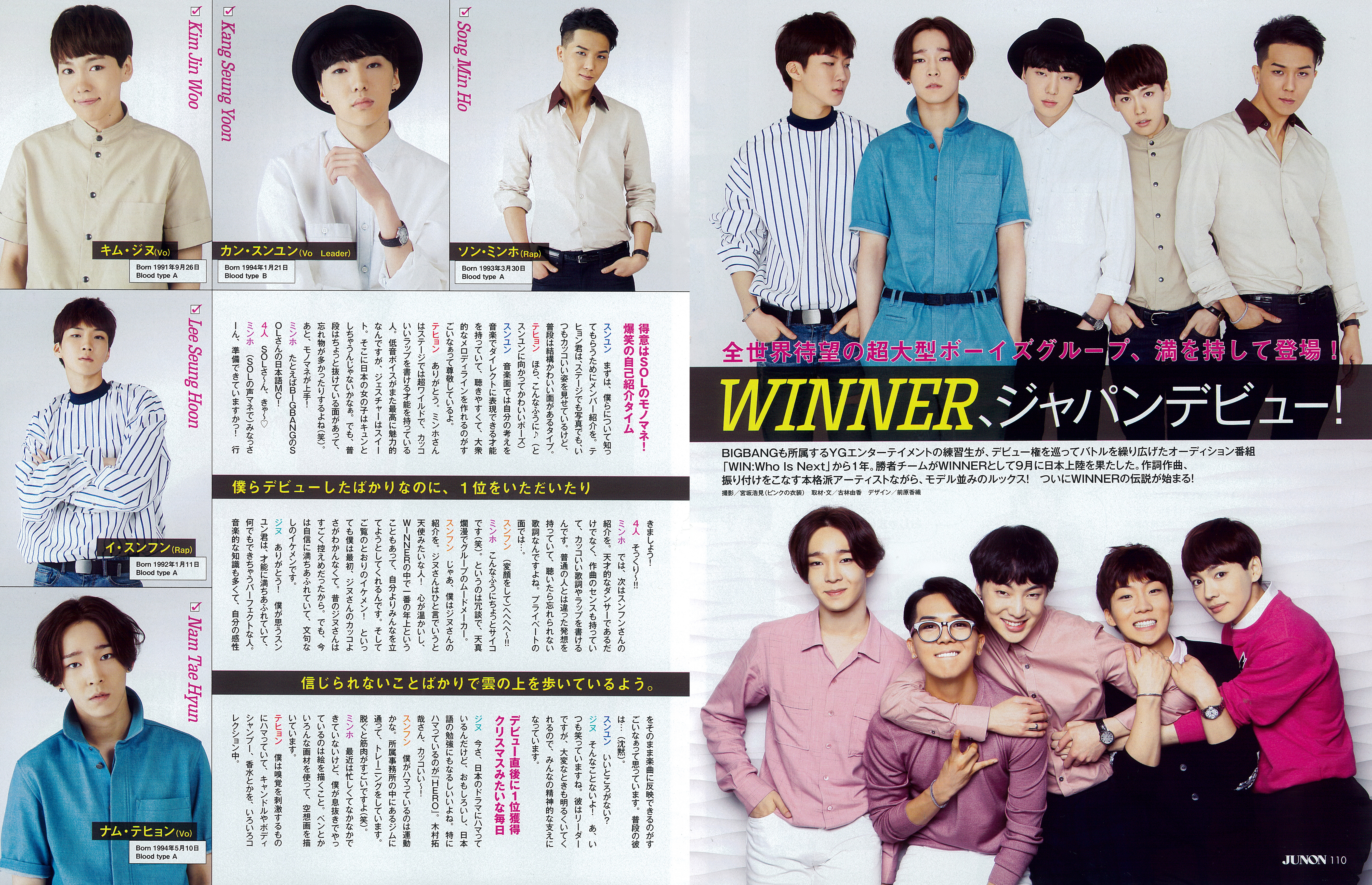 scans interview 140922 winner s hilarious self intro ideal i7gdf7xjbl6te